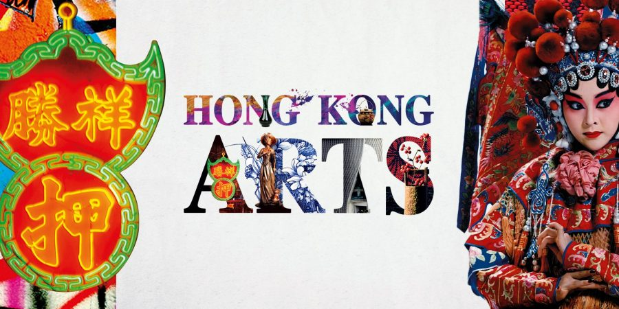 Hong Kong arts